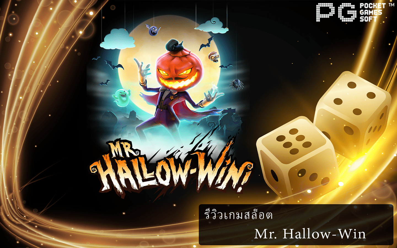 Mr Hallow-Win Slot