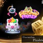 Plushie Frenzy Slot