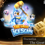 The Great Icescape Slot