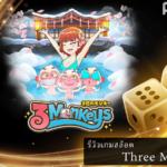 Three Monkeys Slot