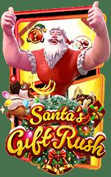 Santas Gift Slot Header