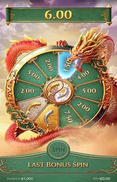 Dragon Legend 7