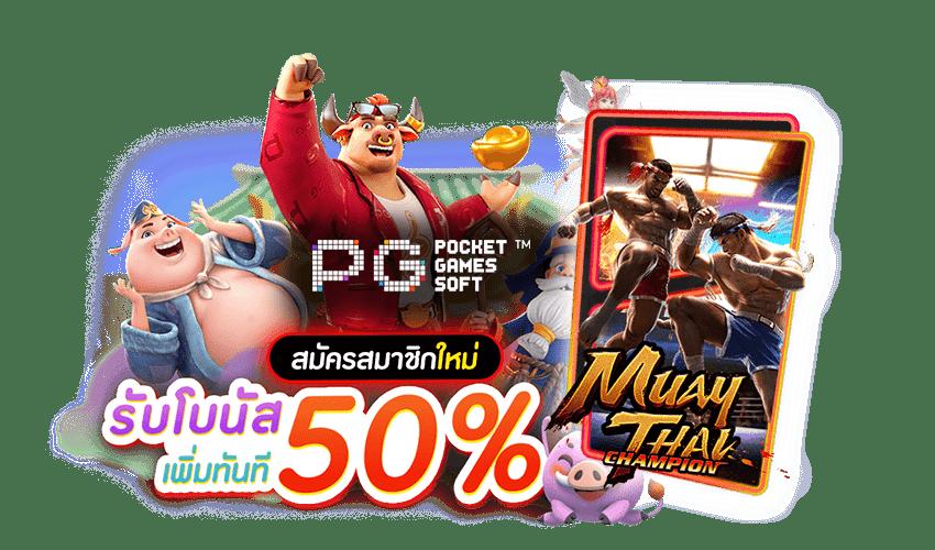Muay Thai Champion 10