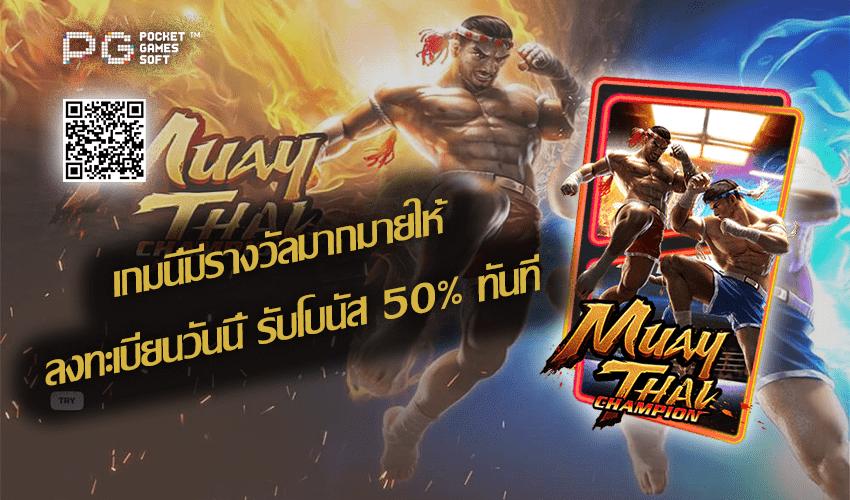 Muay Thai Champion 9.jpg