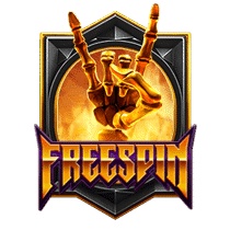 รีวิวเกมสล็อต Wild Inferno