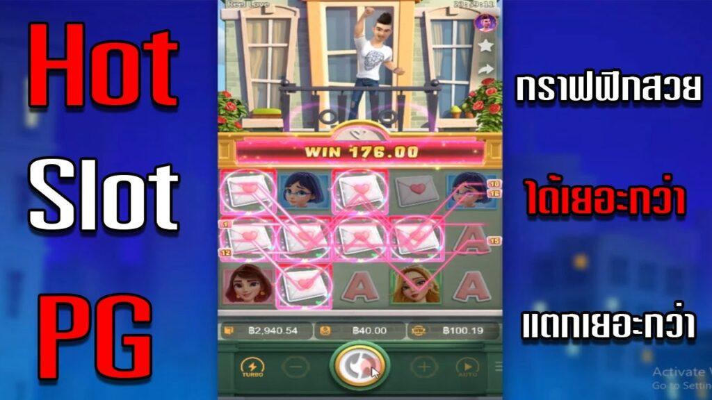 PG slot slot999 เติมเงินไม่เข้า