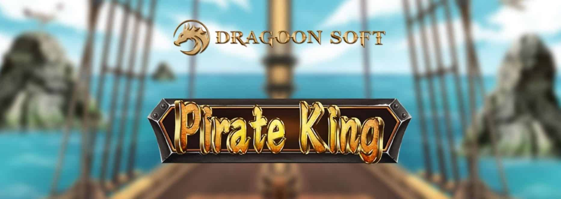 pg_slot-Pirate-King