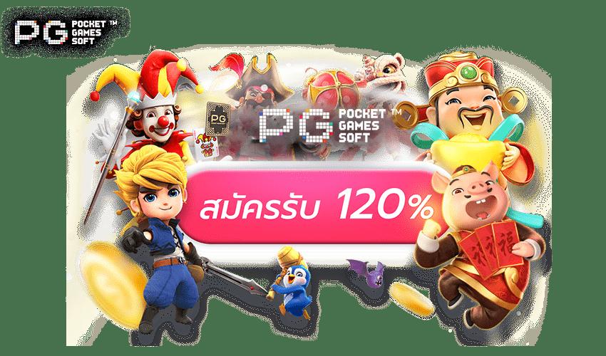 pgslot game 4